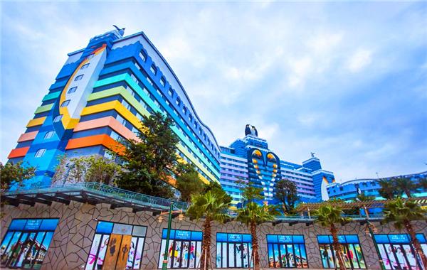 珠海丨珠海长隆企鹅酒店 海洋王国/横琴岛剧院2天1晚双人自由行套票